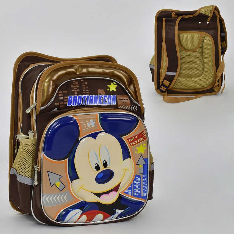 Рюкзак школьный N 00205 (30) 2 отделения, 4 кармана, спинка ортопедическая
