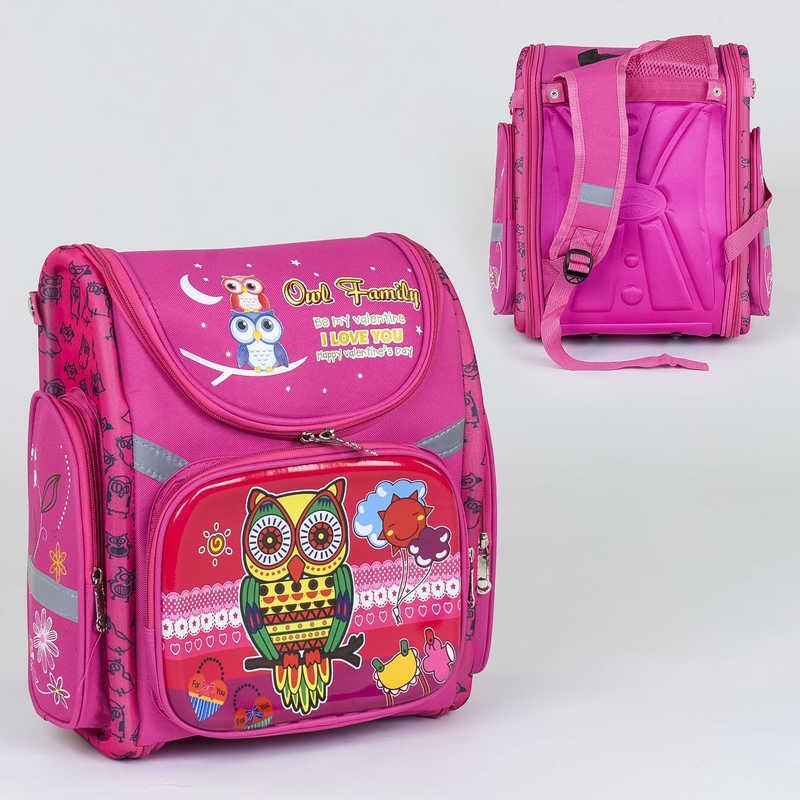 Рюкзак школьный каркасный C 36185 (40) 1 отделение, 3 кармана, спинка ортопедическая