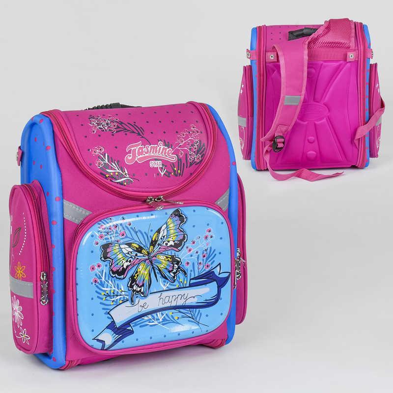 Рюкзак школьный каркасный C 36186 (40) 1 отделение, 3 кармана, спинка ортопедическая