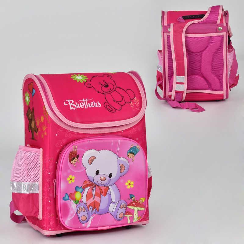 Рюкзак школьный каркасный N 00170 (30) 1 отделение, 2 кармана, спинка ортопедическая