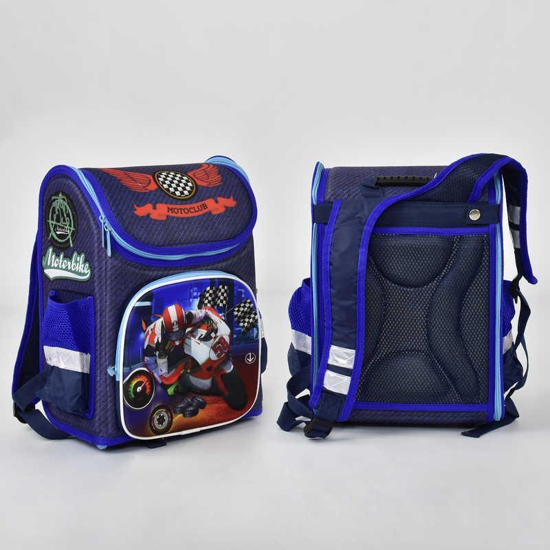 Рюкзак школьный каркасный N 00174 (30) 1 отделение, 3 кармана, спинка ортопедическая