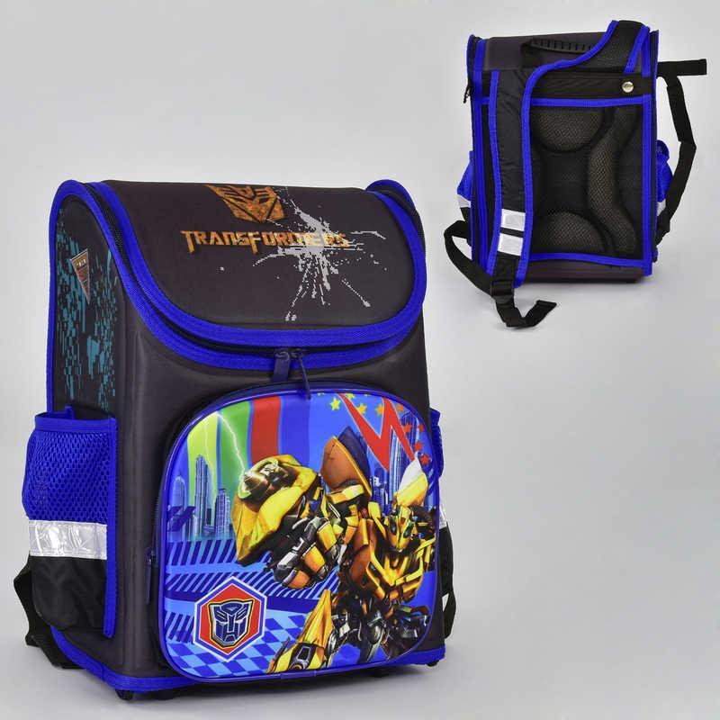 Рюкзак школьный каркасный N 00175 (30) 1 отделение, 3 кармана, спинка ортопедическая