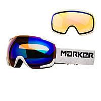 Маска Marker clarity mirror L white - 188200