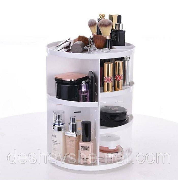 Вращающийся органайзер для косметики Rotation Cosmetic Organizer