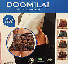 Трусы боксёры больших размеров мужские Doomalai Батал