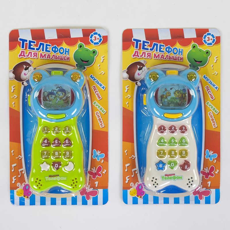Телефон W 010 (96/2) световые и звуковые эффекты, русская озвучка,  2 цвета, на листе