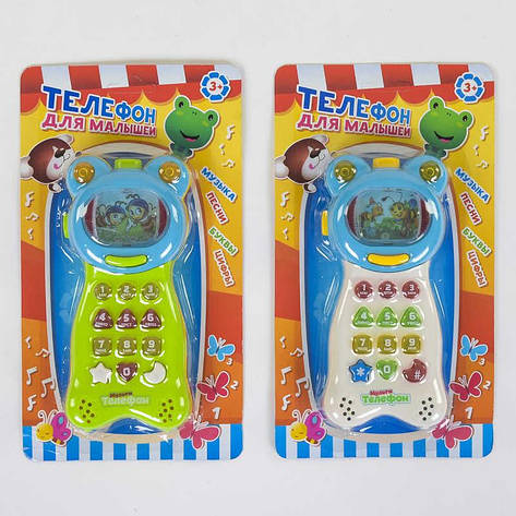 Телефон W 010 (96/2) световые и звуковые эффекты, русская озвучка,  2 цвета, на листе , фото 2