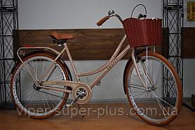 """Міський велосипед 28"""" Ardis Verona з жіночою рамою. Подвійний Обід Посилений."""