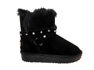 Уггі ** KDSL 1727 чорний зимові
