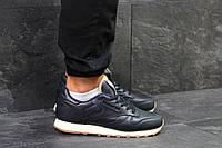 Мужские кроссовки в стиле Reebok Classic Blue/White, синие 42 (27,2 см)