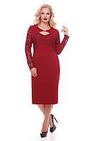 Платье Шерилин 1164 #O/V 1027629012