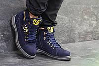 Мужские зимние ботинки в стиле Caterpillar, тёмнo-cиние 43 (28,5 см)