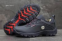 Мужские зимние ботинки в стиле Timberland, синие 44 (28 см)