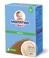 Новинки  Каша Малятко гречневая с молоком сухая быстрорастворимая, с витаминами и минералами, с 4 мес. 200 г