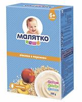 Новинки  Каша Малятко молочная сухая быстрорастворимая овсяная с персиком, от 6 мес. 200 г Сербия