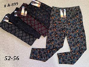 Женские брюки лосины утеплённые с карманами
