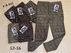 Штаны женские тёплые с карманами лосины