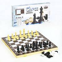 Набор 3 в 1 Шахматы, Шашки, Нарды , большой
