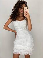 Белое платье футляр из стрейч сетки с вышивкой и пайетками юбка бахрома LUX