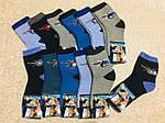 Детские махровые носки для мальчиков, фото 2