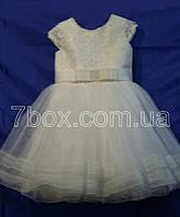 Детское платье бальное Марго 3-4 года Молочное. Опт и Розница