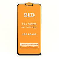 Защитное стекло AVG 21D Full Glue для Xiaomi Mi 8 Lite полноэкранное черное