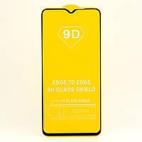 Защитное стекло AVG 9D Full Glue для Xiaomi Redmi Note 8 Pro полноэкранное черное