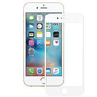 """Защитное цветное стекло Mocolo (full glue) на весь экран для Apple iPhone 7 / 8 (4.7"""")"""