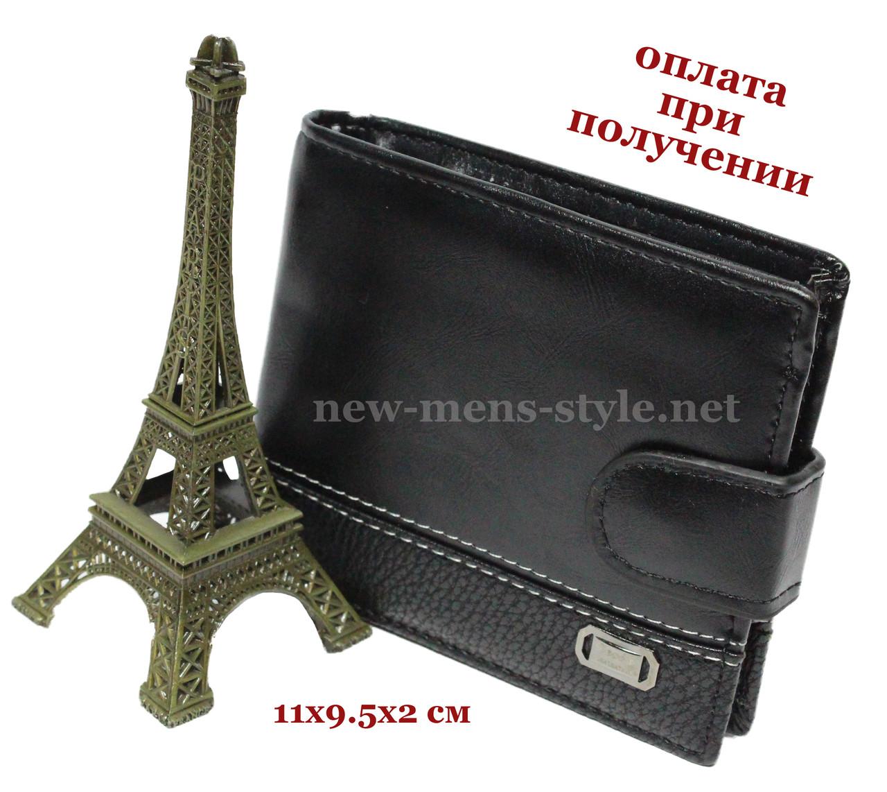 Чоловічий фірмовий шкіряний гаманець портмоне гаманець Devis HL комбі