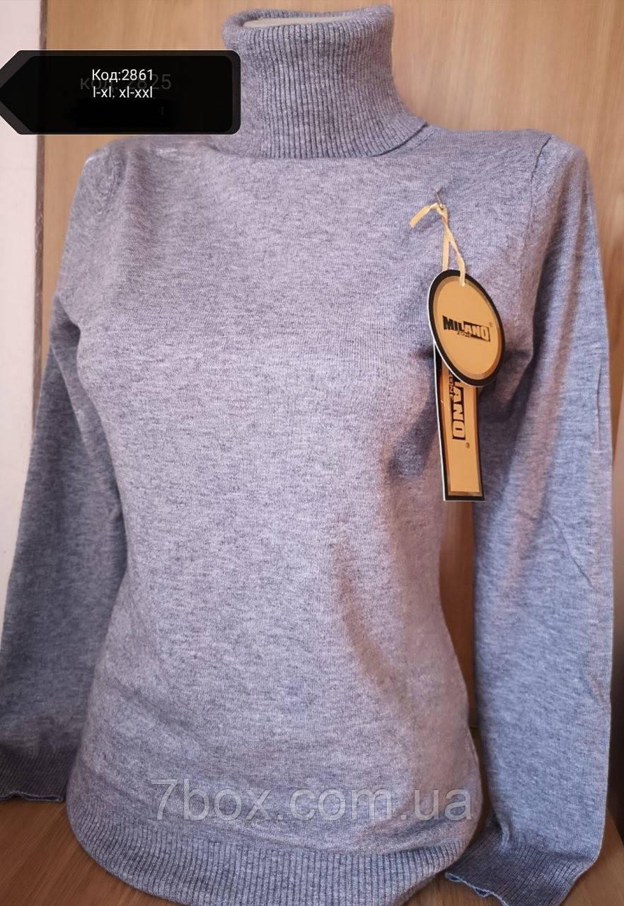 Гольф женский кашемировый Милано Ботал L/XL и XL/XXL Серый 2861