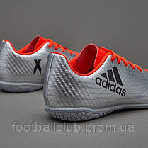Adidas X 16.4 IN Junior S75692, фото 3