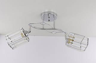 Люстра потолочная на 2 лампочки 9363/2-ch Хром 30х18х55 см.