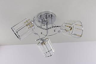 Люстра стельова на 3 лампочки (25х48х48 див.) Хром або золото YR-9364C/3-ch
