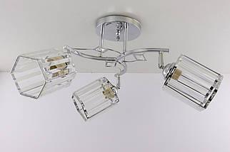 Люстра потолочная на 3 лампочки 9363/3-ch Хром 23х50х50 см.