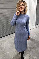 Длинное трикотажное платье в косичку P-M - джинс цвет, S/M (есть размеры)