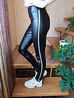 Леггинсы Кожа-лампас #O/V
