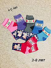 Детские махровые носочки, носки теплые, зимние для девочек