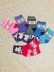 Дитячі махрові шкарпетки, шкарпетки теплі, зимові для дівчаток, фото 2