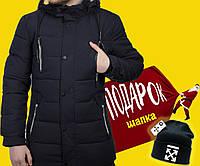 ХИТ 2020! Куртка Парка Аляска +Подарок Шапка OFF-White