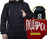 ХИТ 2020! Куртка Парка Аляска +Подарок Шапка