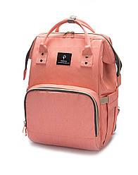 Сумка-рюкзак MomBag мультифункциональный органайзер для мамы Розовый (nri-2039)