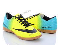 Футбольная обувь мужская Walked 239Walked401SLN sari-siyah(M) (40-44) - купить оптом на 7км в одессе