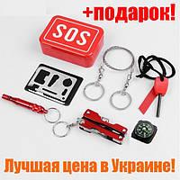 Набор для выживания 22015-SOS Every day carry №1+подарок!