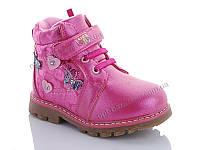 Ботинки детские Libang 9897A-16 (22-27) - купить оптом на 7км в одессе