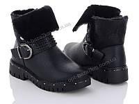 Ботинки детские Clibee A69 black (32-37) - купить оптом на 7км в одессе