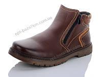 Ботинки мужские Horoso DM9683-20 (45-48) - купить оптом на 7км в одессе