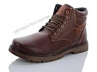 Ботинки мужские Horoso DM9686-20 (45-48) - купить оптом на 7км в одессе