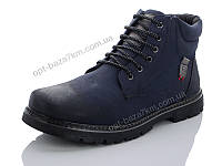 Ботинки мужские Horoso DM9686-3 (45-48) - купить оптом на 7км в одессе