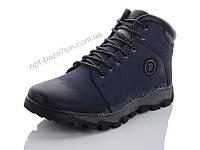 Ботинки мужские Horoso DM9692-3 (45-48) - купить оптом на 7км в одессе