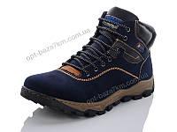 Ботинки мужские Horoso DM9693-11 (45-48) - купить оптом на 7км в одессе